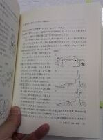 よみうりカルチャー12/5.jpg