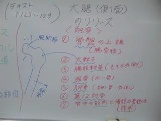 カルチャー講座.jpg
