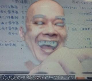 Zoom怖い顔.jpg.y1cftfx.partial
