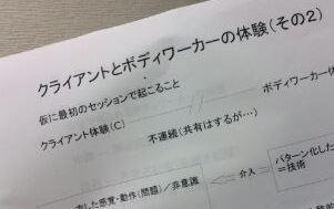 i1-2-1.jpg