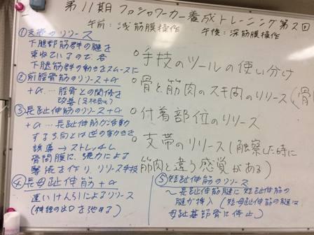 小川氏解説.JPG