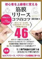 表紙決定(SS).jpg