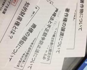 IMG_3761.JPG