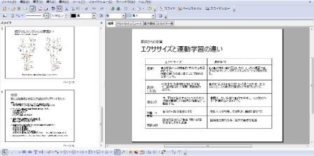 blog用4.jpg