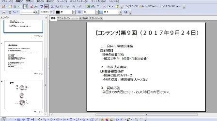 blog用9回目.jpg