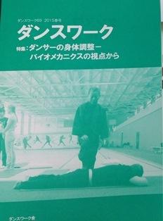 sasoshima.jpg