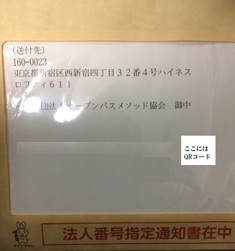 tsuchisyo.jpg